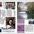 Eider_09SS BrandBook_頁面_2.jpg