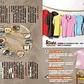 Eider_09SS BrandBook_頁面_4.jpg