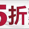 螢幕快照 2011-04-18 下午7.04.13.jpg