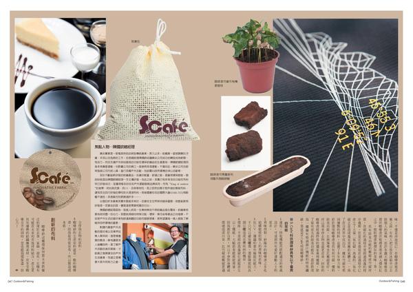 咖啡紗頁面 047.jpg