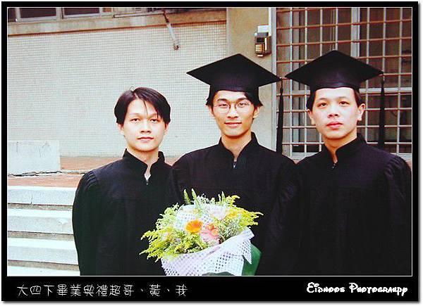 大四畢業典禮(超哥、黃、我).jpg