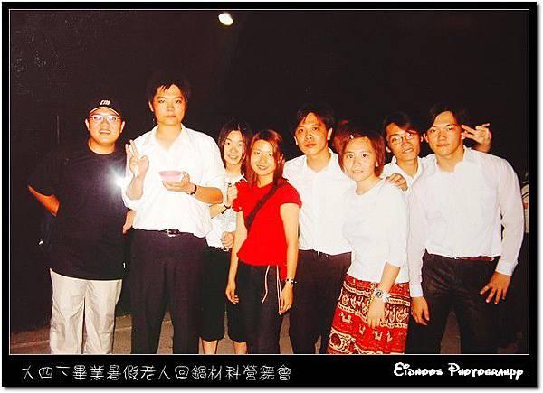大四畢業的暑假老人回鍋參加材科營舞會.jpg