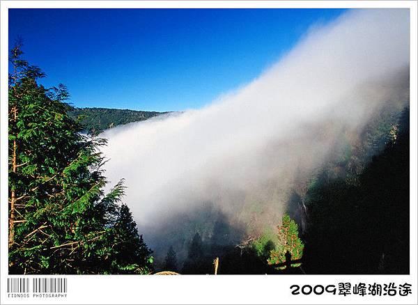 翠峰湖半日遊05