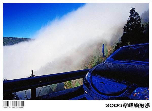 翠峰湖半日遊07