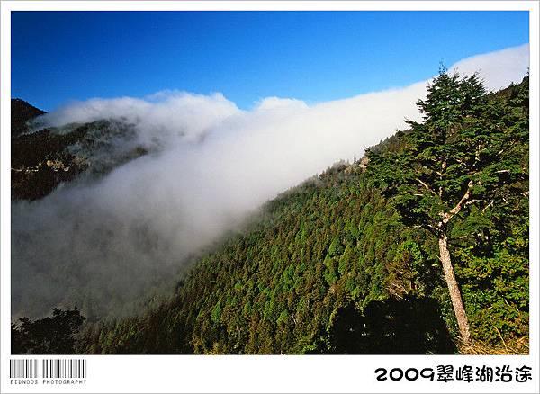 翠峰湖半日遊12