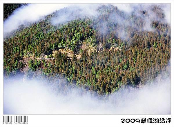 翠峰湖半日遊16