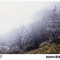 翠峰湖半日遊20