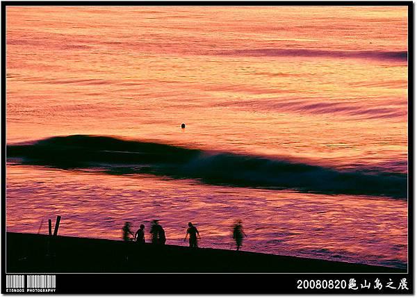 20080820龜山島之晨2
