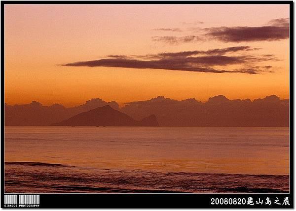 20080820龜山島之晨3