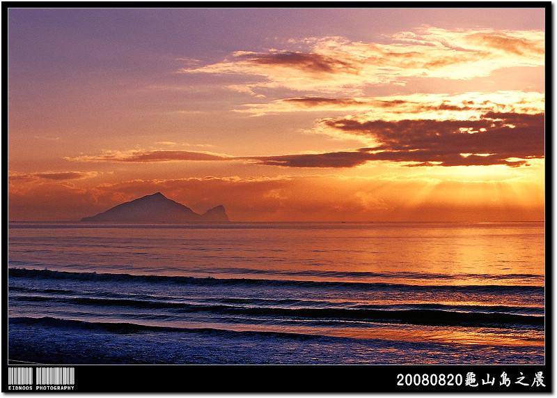 20080820龜山島之晨7