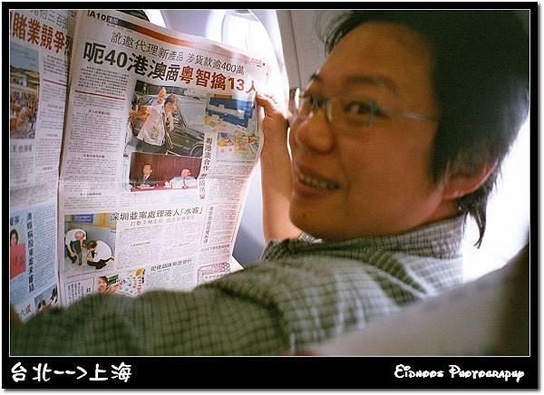 香港語法的報紙