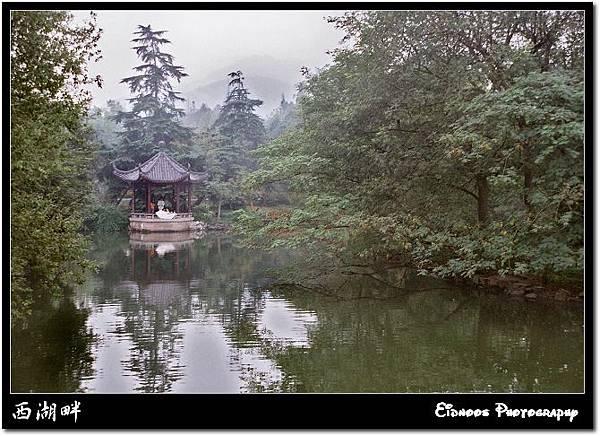 西湖旁邊的一個小公園