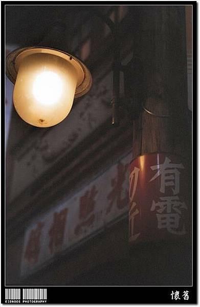 fuji-XTRA-01