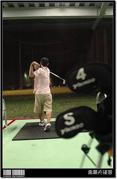 高爾夫練習