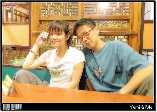 Yumi & Me
