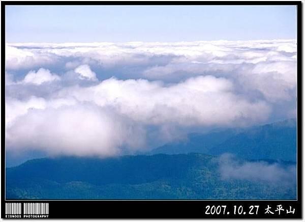 0710蘇澳、太平山