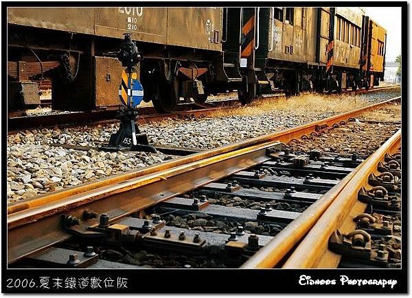 日出、鐵道