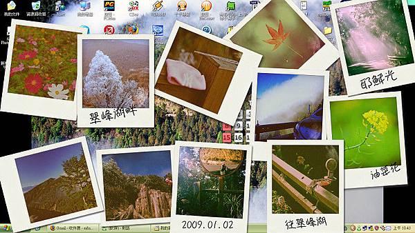 2009翠峰湖半日遊