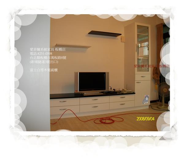 完工系統家具照片