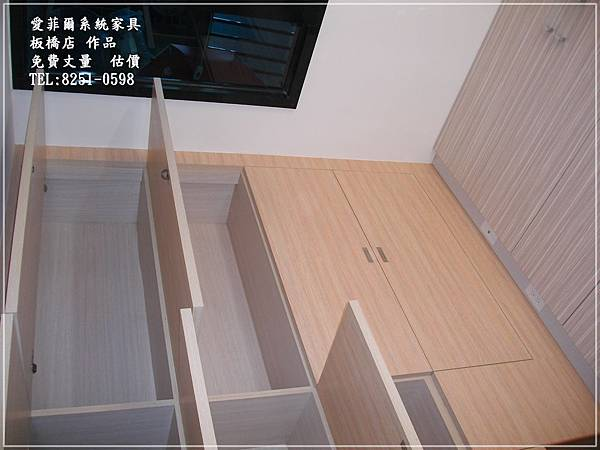 木地板 (九宮格型).JPG