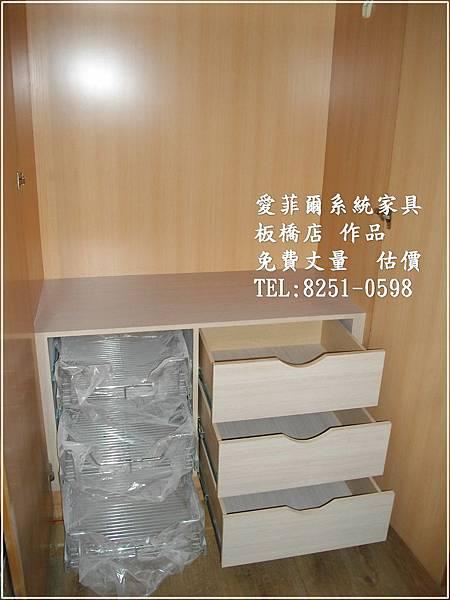 居家修繕  木作櫃修補  收納更方便4.jpg