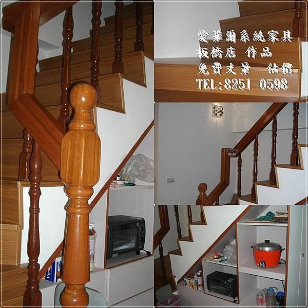 裝修整合服務  木地板樓梯.jpg