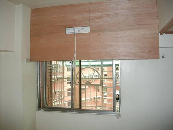 居家修繕  木作窗簾盒 包覆冷煤管.JPG