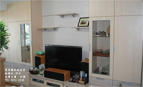 系統家具電視櫃