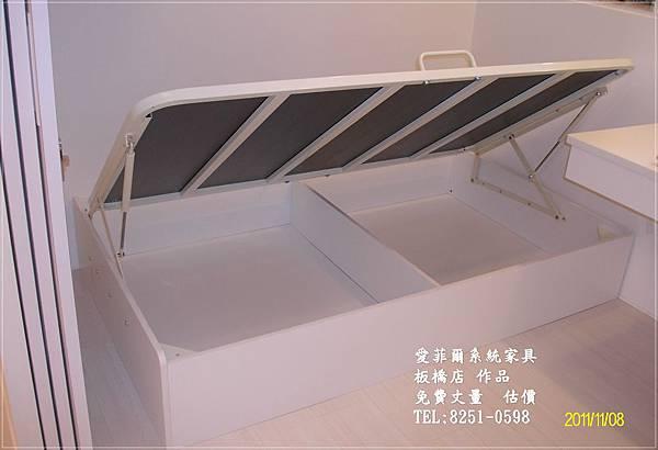 室內設計 系統家具10.JPG