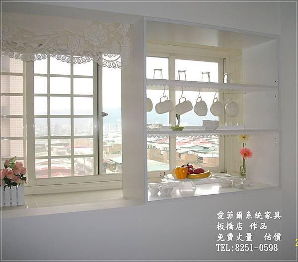 室內設計 系統家具5.JPG