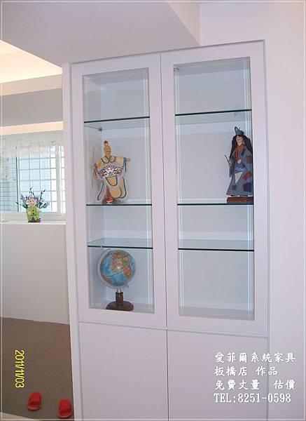室內設計 系統家具8.jpg