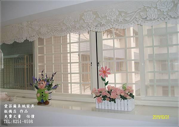 室內設計 系統家具6.JPG