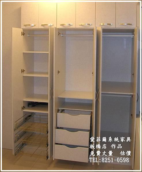 系統家具衣櫃 抽屜 拉籃.jpg