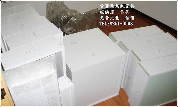 模組化的系統家具