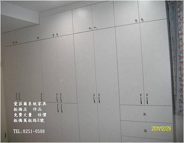 系統家具  衣櫃.JPG
