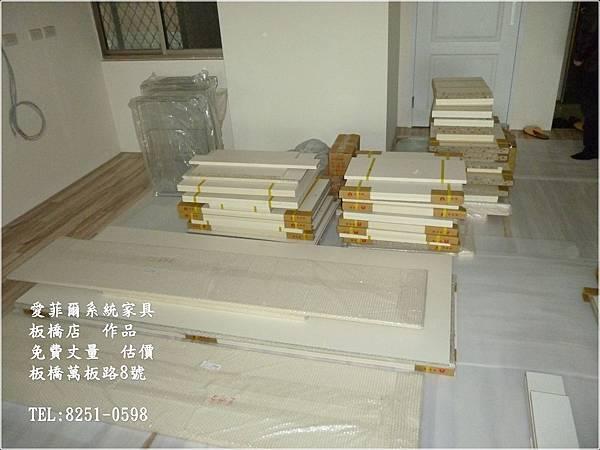 系統家具板材 E1V313