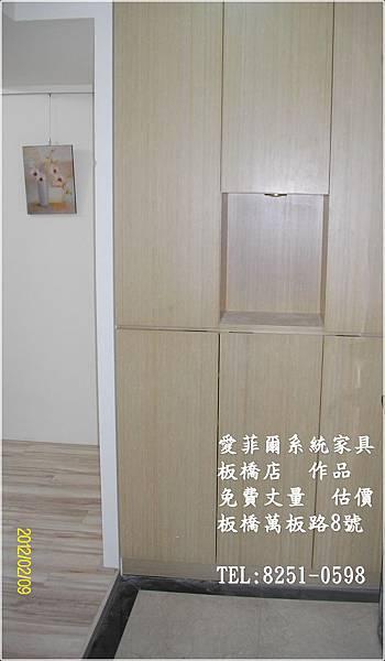造型玄關櫃