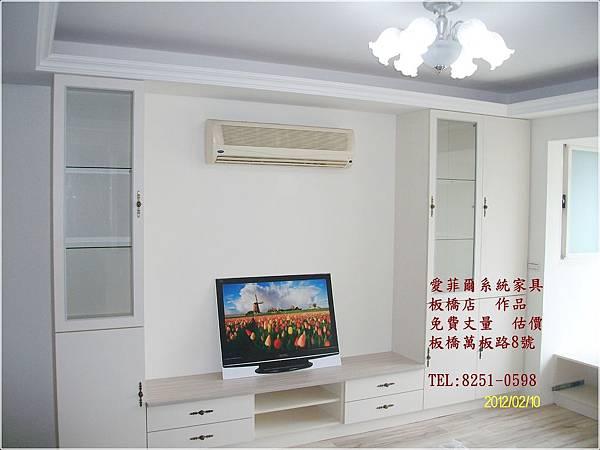 系統電視櫃