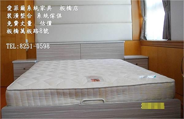 雙人系統掀床5