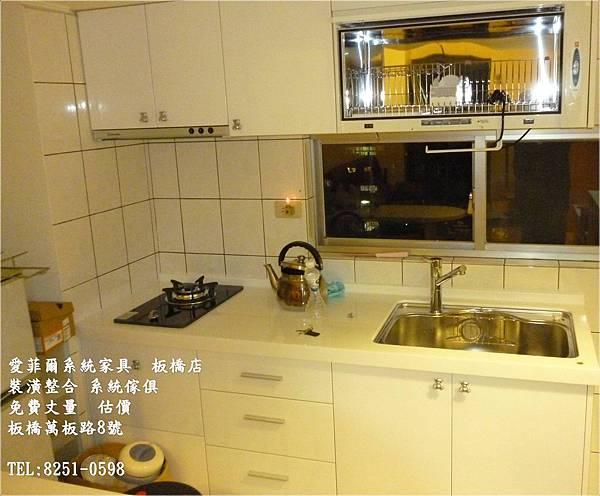 愛菲爾系統廚具,耐用好清理