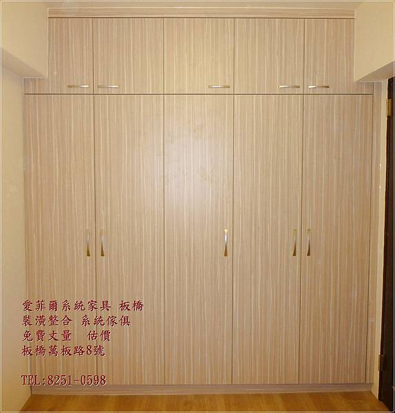 臥室衣櫃(對開門型式)