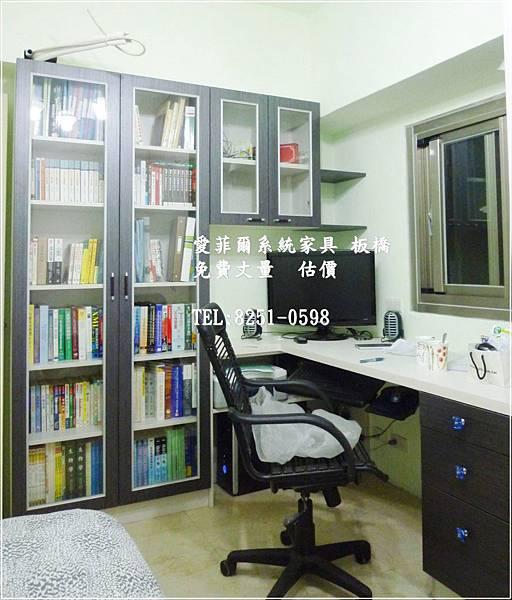 系統書桌書櫃