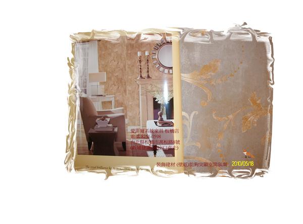壁紙2 (2).jpg