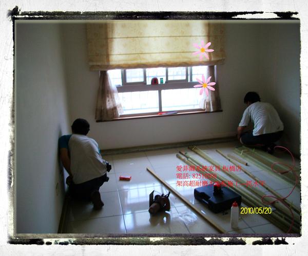 耐磨木地板施工