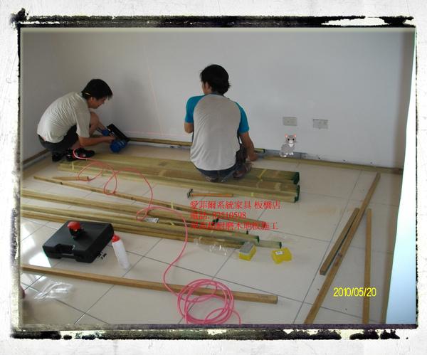 木地板施工3.JPG