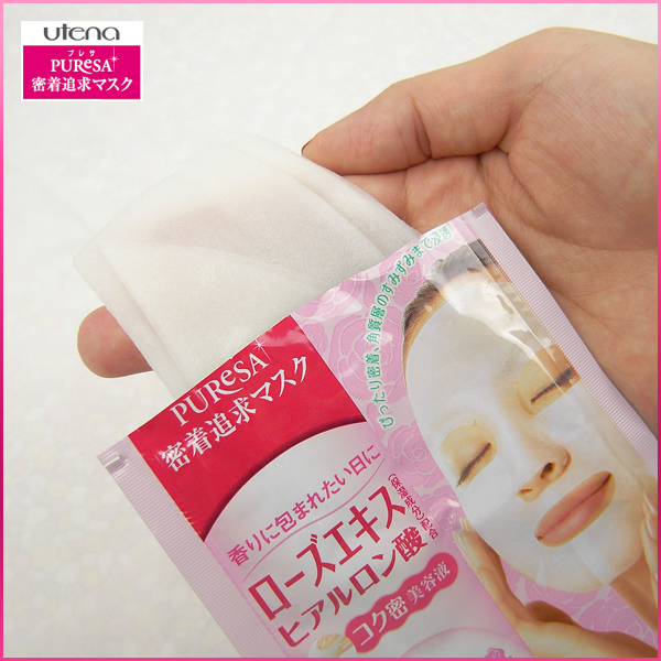 日本銷售第一---UTENA PURESA絕對密合面膜襲台! (6).jpg