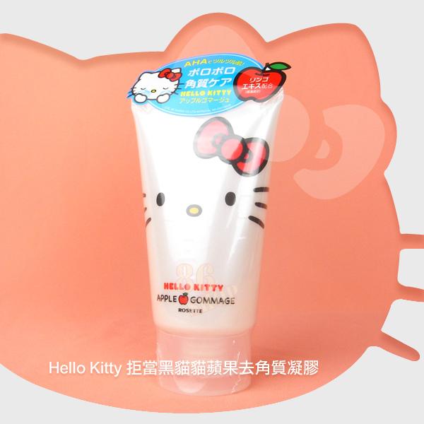 Hello Kitty魅力無法擋 (15).jpg