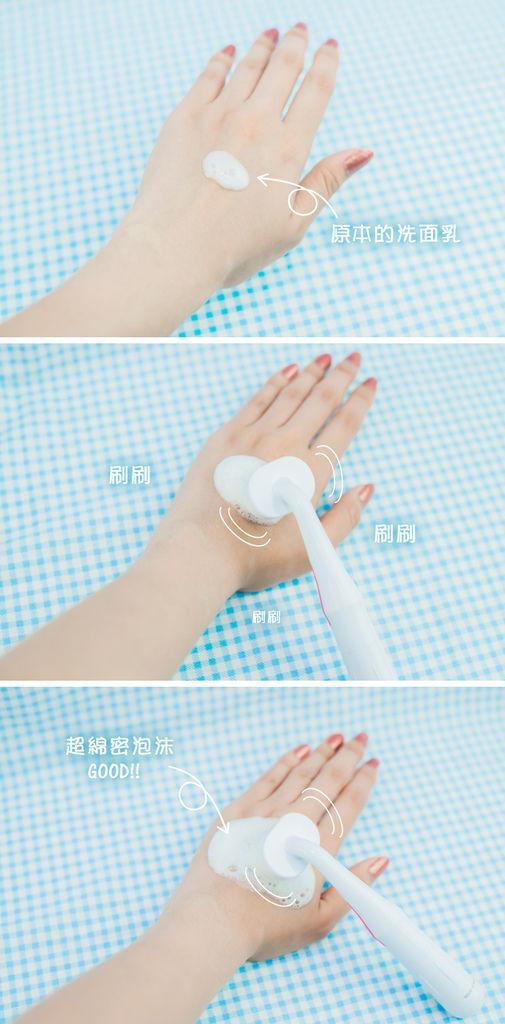 HANAKA_洗臉刷_洗臉機_韓國