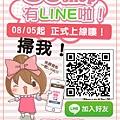 官網banner-小.jpg