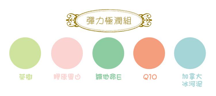 HANAKA_馬卡龍面膜_甜點_花戀肌